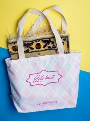LM BABY BAG – THE DIAMOND VERSION